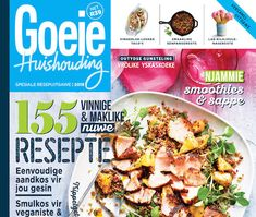 Get the first ever Special Recipe Edition today! Triple-tested dishes for every occasion! The new issue of Good Housekeeping magazine is on sale now! Special Recipes, Quick Recipes, Quick Easy Meals, Fridge Cake, Good Housekeeping, Taco Tuesday, Vegan Vegetarian, Smoothies, Yummy Food