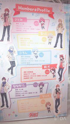 Light Novel, Anime, Vocaloid, Novels, Profile, Kawaii, Japan, Creative, Cute