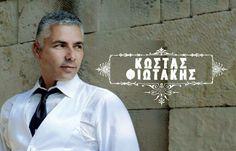 """Κώστας Φιωτάκης: """"Η μουσική είναι όμορφη, είναι αγάπη, είναι έρωτας…"""""""