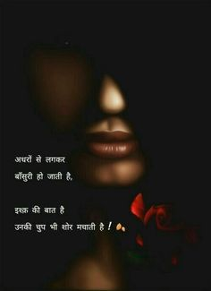 Eternal Love Quotes, Osho Quotes Love, Feeling Sad Quotes, Deep Quotes About Love, Love Quotes In Hindi, Funny Quotes About Life, Lyric Quotes, Life Quotes, Hubby Love Quotes