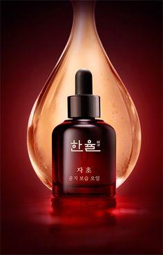 JA CHO Moist Glow Oil
