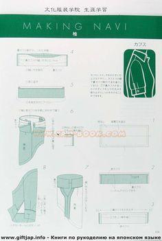 giftjap.info - Интернет-магазин   Japanese book and magazine handicrafts - MRS STYLE BOOK 12