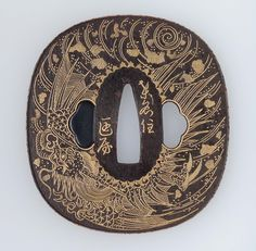 Tsuba with design of dragons, clouds and waves | Museum of Fine Arts, Boston