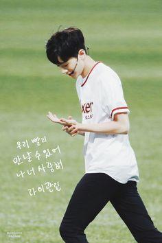 Lai Guanlin Donghae Super Junior, Guan Lin, Lai Guanlin, Produce 101 Season 2, Kim Jaehwan, Ha Sungwoon, Baby Chicks, Cube Entertainment, Cheer Up