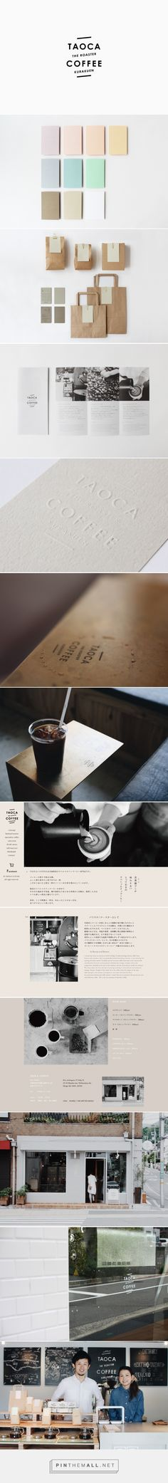 TAOCA COFFEE – 大阪のブランディングデザイン事務所 8otto... - a grouped images picture - Pin Them…