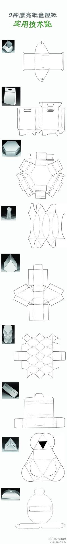 folding box ideas                  各种盒子
