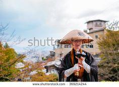 Kiyomizu temple , Kyoto, Kansai district, Japan - NOVEMBER 15, 2015 : Japanese…
