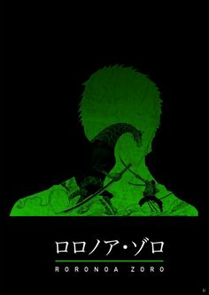 Roronoa Zoro, text, cool, battle, Bartholomew Kuma; One Piece