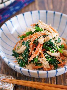 栄養満点♡蒸し鶏とほうれん草のごま和え【#作り置き】 by Yuu 「写真がきれい」×「つくりやすい」×「美味しい」お料理と出会えるレシピサイト「Nadia | ナディア」プロの料理を無料で検索。実用的な節約簡単レシピからおもてなしレシピまで。有名レシピブロガーの料理動画も満載!お気に入りのレシピが保存できるSNS。
