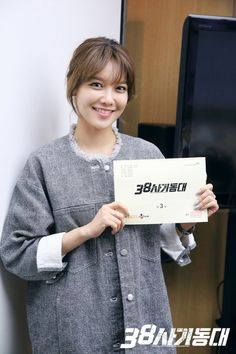 Soo Young showing that she can acts as well in drama - 38 task force