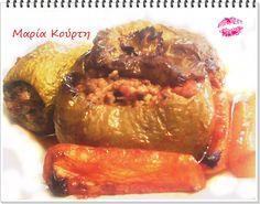 Συνταγές για διαβητικούς και δίαιτα: ΓΕΜΙΣΤΑ ΚΕ ΚΙΜΑ και μυρωδικά χωρίς καθόλου ρύζι..!!! Baked Potato, Potatoes, Beef, Baking, Ethnic Recipes, Food, Fitness, Meat, Potato