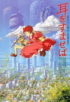 WHISPER OF THE HEART // Japan // Yoshifumi Kondo Studio Ghibli 1995