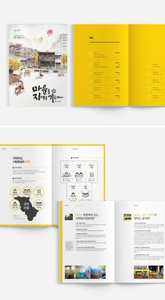 Architecture Portfolio and Communications Page Layout Design, Magazine Layout Design, Leaflet Design, Booklet Design, Editorial Layout, Editorial Design, Index Design, Annual Report Design, Creative Poster Design