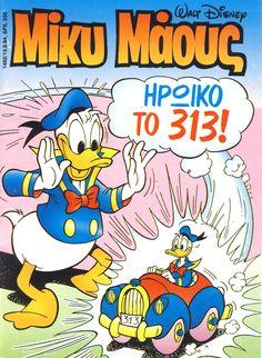 """Μίκυ Μάους #1.452 (13 Μαϊου 1994): Ο Ντόναλντ καμαρώνει το 313 του σε ένα από τα 5 τευχάκια του 1994 που φιλοξένησαν τη σούπερ διασκευή του κλασικού έργου """"Όσα παίρνει ο άνεμος""""!!!"""