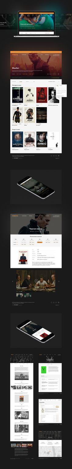 Rodina Cinema on Web Design Served