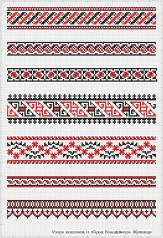 Cross Stitch Borders, Cross Stitch Samplers, Cross Stitch Charts, Cross Stitching, Cross Stitch Patterns, Folk Embroidery, Cross Stitch Embroidery, Embroidery Patterns, Loom Bracelet Patterns