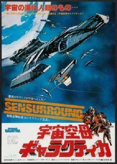 Battlestar Galactica Poster Original Series Japanese 24inx36in