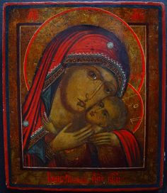 76896 Mother of God of Korsum