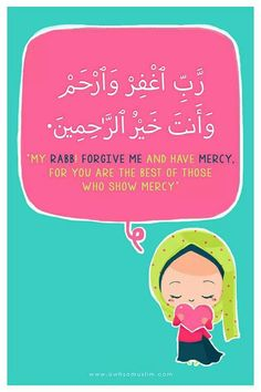 Dua 5. My Rabb, forgive me and have mercy for you are the best of those who show mercy. (Ramadan 2014)