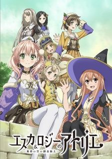Escha  Logy no Atelier: Tasogare no Sora no Renkinjutsushi - Finished it. It wasn't too bad.