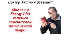 нл программа похудения