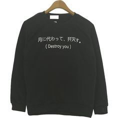 http://inu-inu.co/collections/apparel/products/destroy-you-sweater
