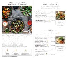 コスメキッチン アダプテーション メニュー2 Book Design, Layout Design, Buffet Set, Food Menu Design, Menu Book, Menu Restaurant, Clean Eating, Stuffed Mushrooms, Vegetables
