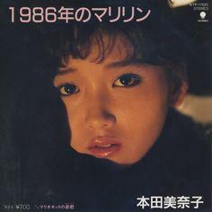 本田美奈子~1986年のマリリン Honda Minako