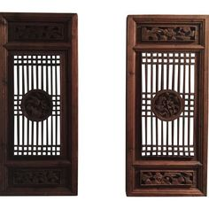 Image of Chinese Window Carving Panels - Set of 4