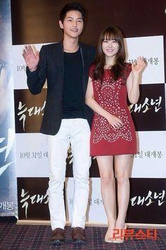 Song Joong Ki and Park Bo Young