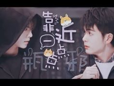 [FMV] Ngô Tà X Trương Khởi Linh【吴邪-张起灵 】Tắng Thuần Hy X Tiêu Vũ Lương【 曾舜晞-肖宇梁】Ultimate Note (2020) - YouTube Youtube, Movies, Movie Posters, Fictional Characters, Films, Film Poster, Cinema, Movie, Film