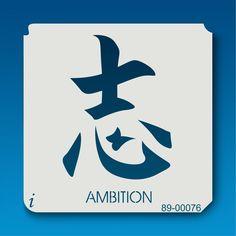 89-00076 Ambition Chinese Symbol