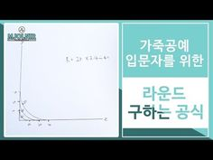 [가죽공예 기초 강좌]#014 가죽공예 입문자를 위한 라운드 구하는 공식 - YouTube Leather Bag Pattern, U Tube, Leather Craft, Bag Making, How To Make, Crafts, Bags, Purses, Handbags