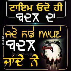 Sikh Quotes, Punjabi Love Quotes, Brother Quotes, Logos, Happy, Life, Krishna, Desi, Qoutes