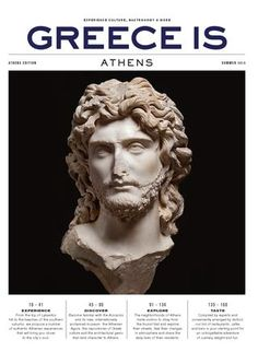 GREECE IS | ATHENS | WINTER 2015