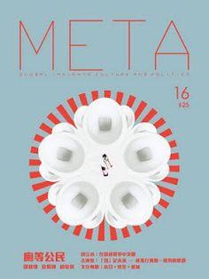 META 16  FB page: http://www.facebook.com/meta.hk