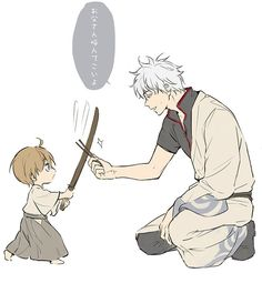 Gintoki and the kid // Gintama // Okikagu child // Okita x Kagura Manga Anime, Anime Art, Kamui Gintama, Okikagu Doujinshi, Manhwa, Samurai, Gintama Wallpaper, Familia Anime, Gekkan Shoujo