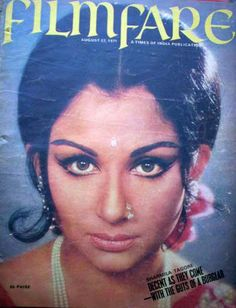 1971 Sharmila Tagore #vintage indian inspiration