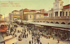Central Market on Athinas street. Greece Pictures, Old Pictures, Old Photos, Old Greek, Athens Greece, Neoclassical, Back In The Day, Nostalgia, The Past