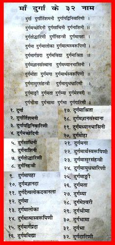 32 Namawali or 32 names of Mata Durga Paath or Vidhi to please Maa Durga in Hindi, Sanskrit and English. Do the paath as per your need or capability to please Maa Durga. These 32 names are really auspicious. Hanuman Pics, Hanuman Chalisa, Krishna Hindu, Hindu Deities, Hinduism, Maa Durga Image, Durga Maa, Shiva Shakti, Vedic Mantras