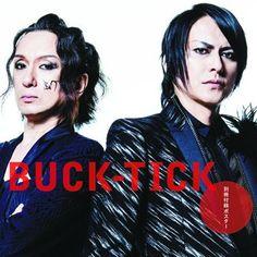 音楽と人10月号の表紙はBUCK-TICK