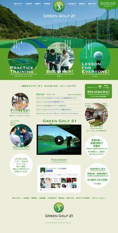 グリーンゴルフ21様 WEBサイト制作 Web業務代行、担当者育成の事例紹介