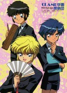 CLAMP Gakuen Tanteidan (CLAMP School Detectives) VOSTFR DVD Animes-Mangas-DDL    https://animes-mangas-ddl.net/clamp-gakuen-tanteidan-clamp-school-detectives-vostfr-dvd/