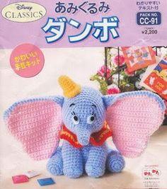 Crocheted Amigurumi Dumbo - FREE Crochet Pattern and Tutorial