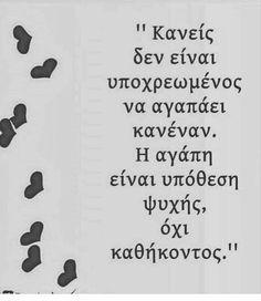 Quotes Bukowski, Rilke Quotes, Typewriter Series, Quotes Typewriter, Sylvia Plath, Celebration Quotes, Greek Quotes, Poetry Quotes, Movie Quotes