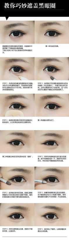 Korean make up www.AsianSkincare.Rocks