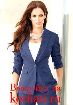 Женские классические пиджаки и жакеты на подкладе