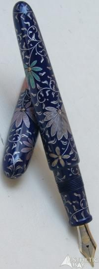 Nakaya  Chinkin Cigar Portable Plamet Kikyo-Colored Powders Version Fountain Pen