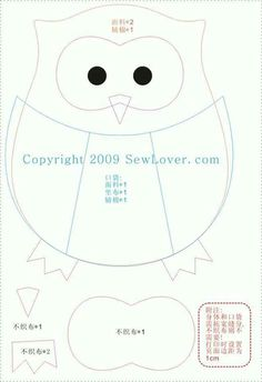 free applique patterns to print - Bing Owl Patterns, Applique Patterns, Sewing Patterns, Sewing Toys, Sewing Crafts, Sewing Projects, Crochet Crafts, Fabric Crafts, Owl Templates