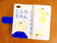 http://konatsu.theshop.jp  #cockatiel #petbirds #bird #picturebooks #iphone #illustration #オカメインコ #インコ #小鳥 #鳥